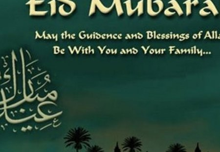 I wish you a happy EID # - zx, ty, sd, er