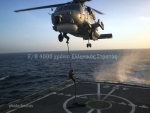 Greek Navy Helicopters