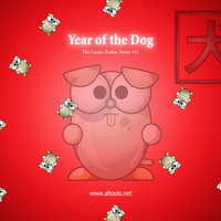 ALTools Year of Dog