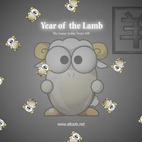 ALTools Year of Lamb (Sheep, Goat)