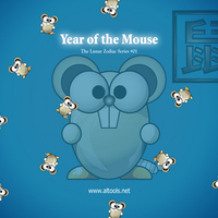 ALTools Year of Mousee (Rat)