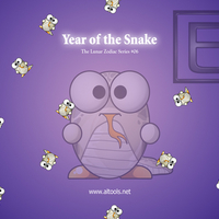 ALTools Year of Snake