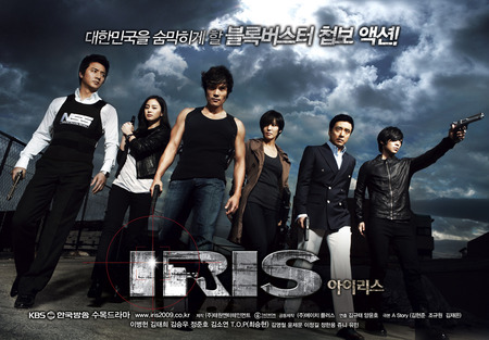 iris - drama, iris, top, korean