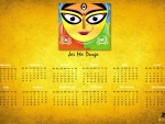 durga calendar wallpaper 2017