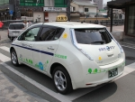 nissan leaf suizenji taxi