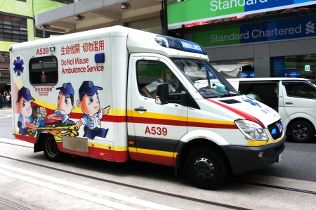 hong kong fire service ambulance