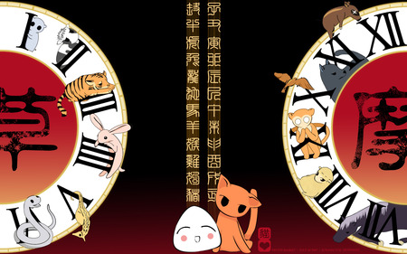 Fruits Basket - Chinese Horoscope Clock - honda tohru, fruits basket, sohma hiro