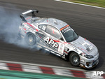 APP Nissan Silvia S15 Drift Car in Action