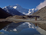 Mountain Reflection, Tibet
