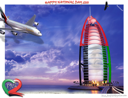 UAE National Day - hotel, balochsaab, glossy, bloshi, water, vip, uae, dxb, sky, sheikh, emirates, dubai, national day, irfan, baloch, buildings, sea, bluebird