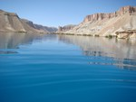 Band-e amir In afghanistan