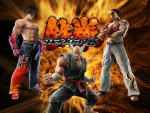 Tekken 6 Wallpaper