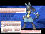 Lucario,creater of pokemon,humans, and 4 of the known galxies. master of the strongest pokemon ever, aura, and nature